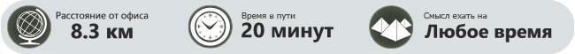 Прокат авто Алматы ADK