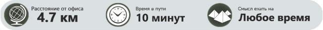 Прокат авто Астана Нур-Султан Ailand 1