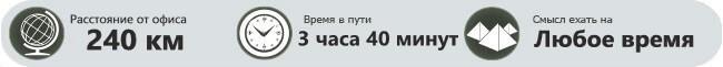 Прокат авто Алматы