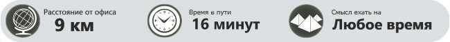 Прокат авто Алматы Domillion