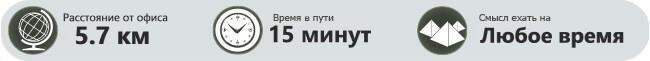 Прокат авто Алматы Globus