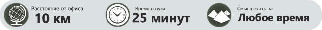 Прокат авто Алматы в Кок-Тюбе