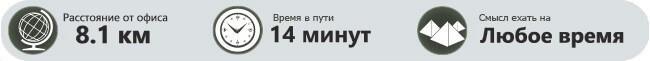 Прокат авто Алматы MART