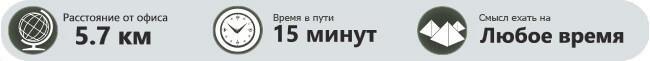 Прокат авто Алматы Maxima