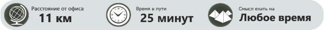 Прокат авто Алматы Mega Alma-Ata