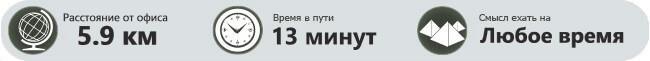 Прокат авто Алматы на Монумент независимости Казахстана