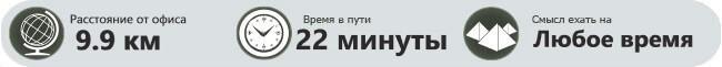 Прокат авто Алматы Moskva metropolitan