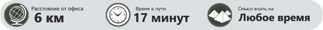 Прокат авто Алматы PROMENADE