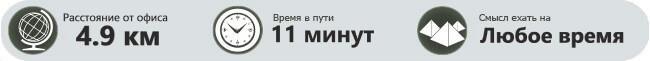 Прокат авто Астана Нур-Султан Парк Влюбленных 1