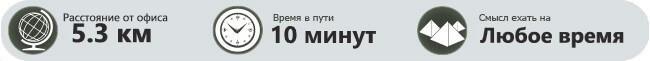 Прокат авто Астана Нур-Султан Триумфальная арка 1