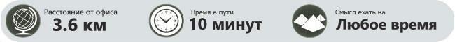 Прокат авто Алматы Вознесенский собор