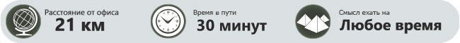 Прокат авто Астана Нур-Султан Зона отдыха Балкарагай 1